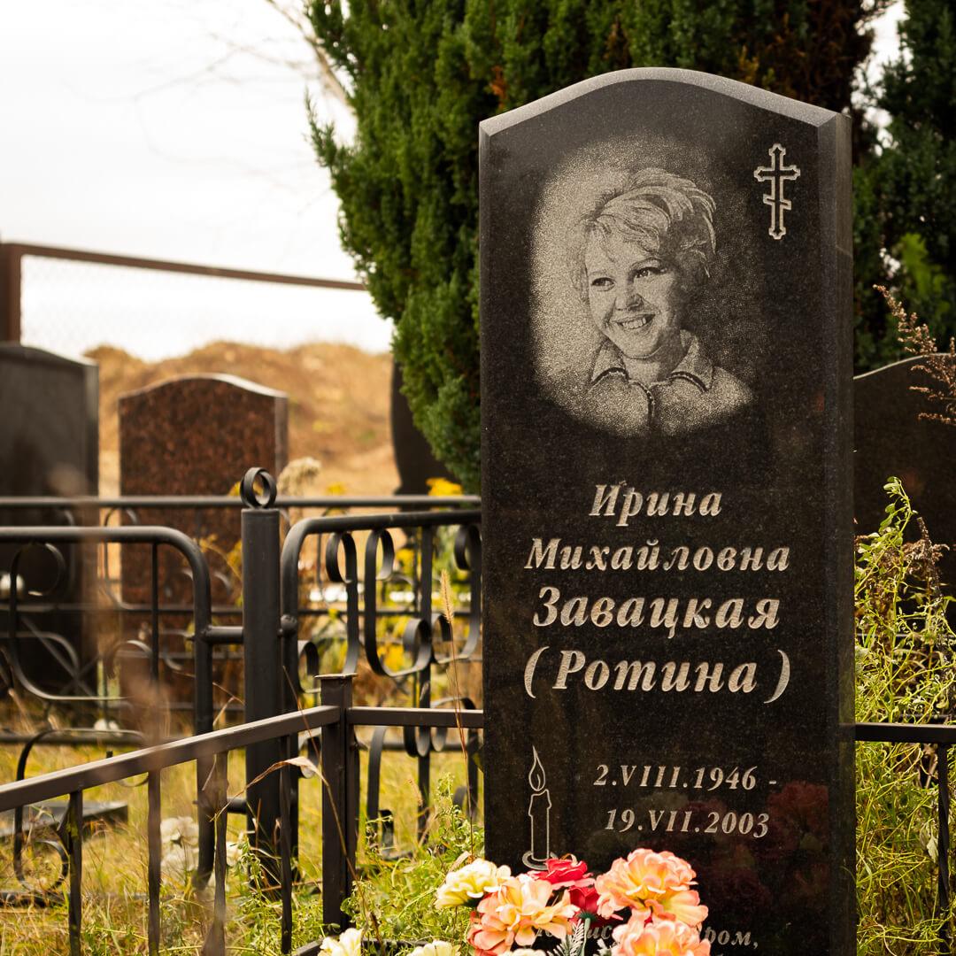 Бюджетные памятники в Минске на Московском кладбище