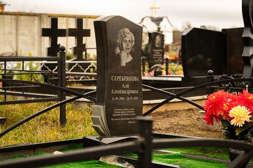 Бюджетные памятники на могилу от компании Гранитное Дело в Минске