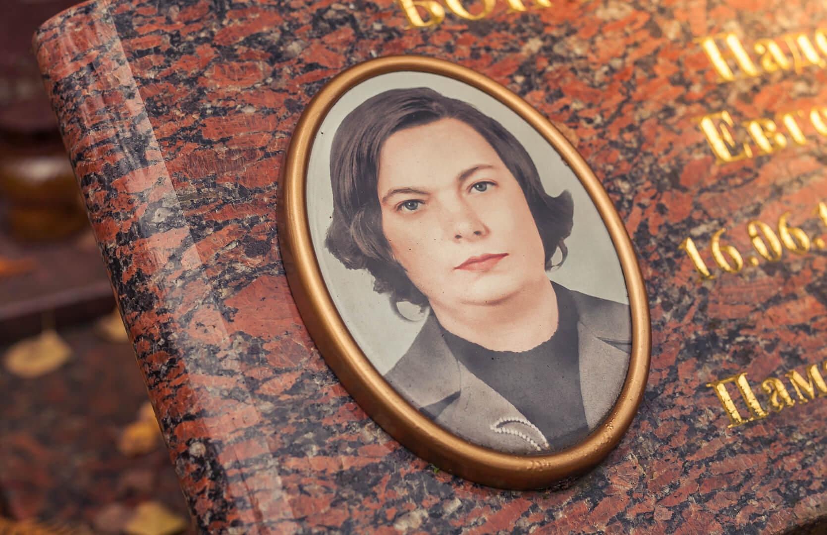 Изготовление медальонов на памятники в Минске - лучший выбор