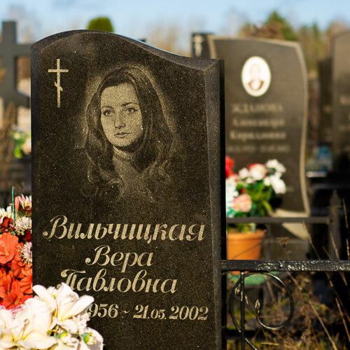 Дешевые памятники на кладбище в Минске