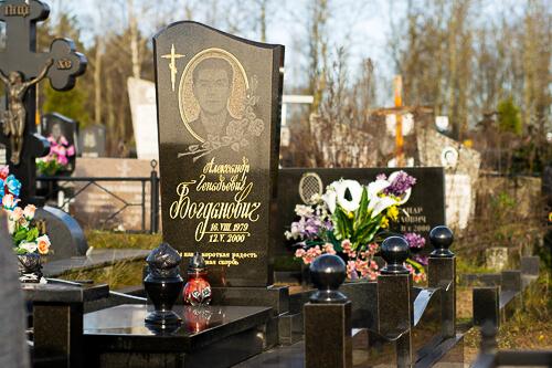 Памятник дешево в Минске, фото и цены