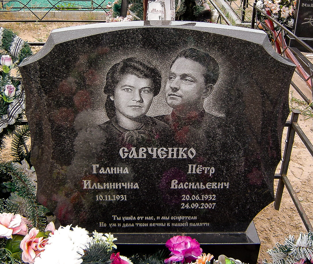 Горизонтаьные памятники в Минске под ключ