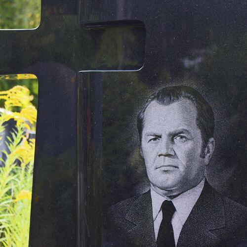 Гравирвка на памятниках: фото и цена в Минске