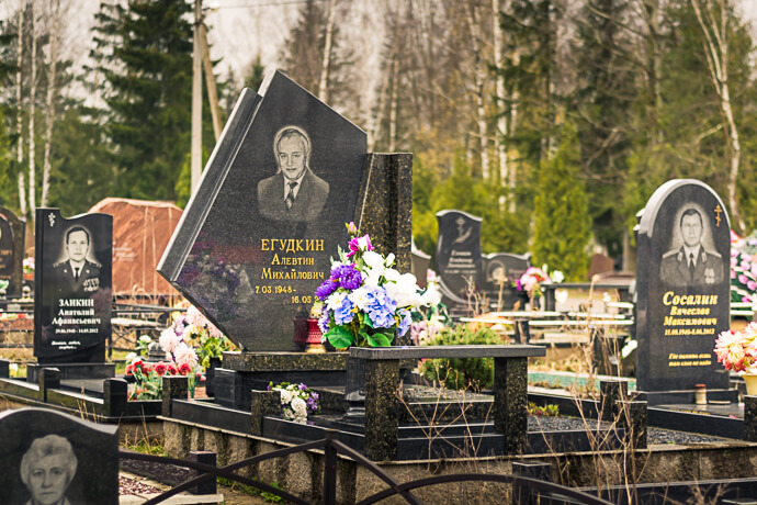 Мемориальный комплекс в Минске в торговой сети Гранитное Дело