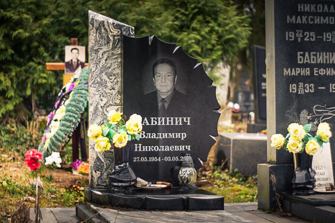 Мемориальные комплексы, Минск и Минский район, с профессиональной установкой на кладбище