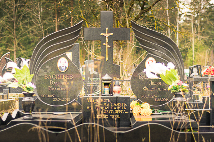 Мемориал на могилу в Минске, цена изготовителя, договор, гарантия