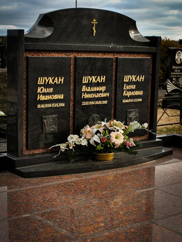 Семейные памятники могут устанавливаться как на двойное, так и на тройное захоронение